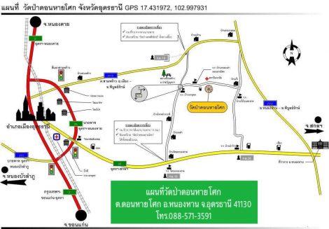 wpdhs-map