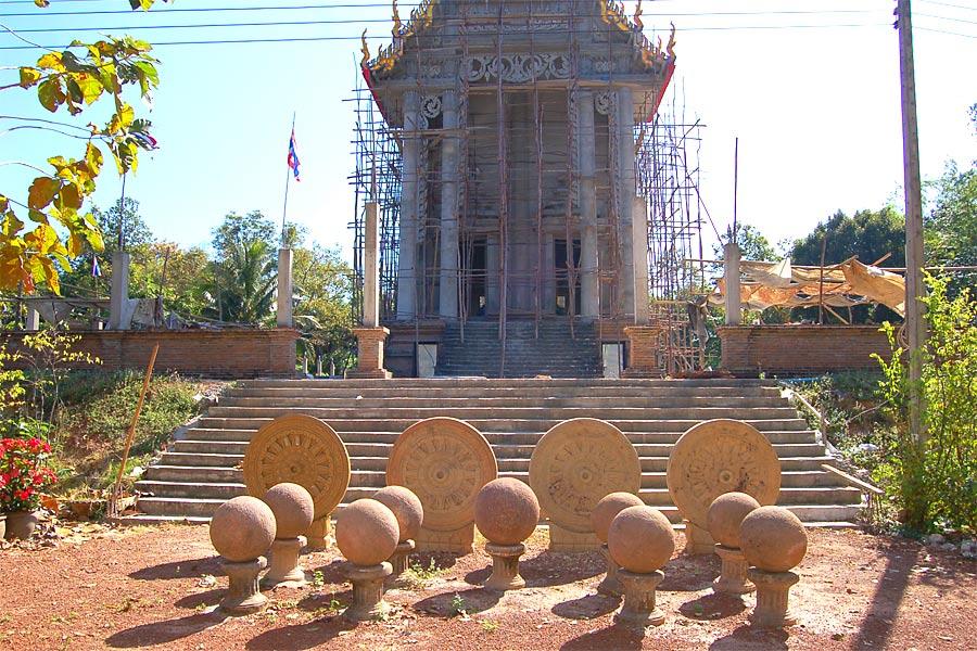 รูป พระอุโบสถ ถ่ายปี 2552